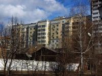 Самара, улица Рабочая, дом 85. многоквартирный дом