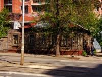 Samara, st Rabochaya, house 82. Private house