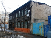 Samara, Rabochaya st, house 94. Apartment house