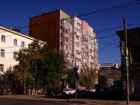 Samara, st Rabochaya, house 14. Apartment house