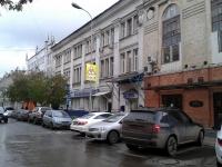 Самара, Рабочая ул, дом 15