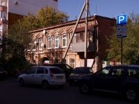 Samara, Rabochaya st, house 16. Apartment house