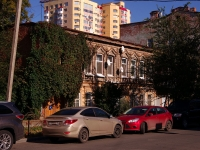 neighbour house: st. Rabochaya, house 16. Apartment house