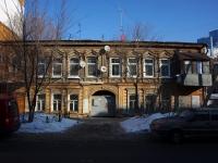 Самара, Рабочая ул, дом 16
