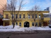 Samara, st Rabochaya, house 16. Apartment house