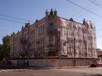 Samara, st Rabochaya, house 19. lyceum