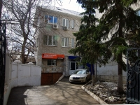 Samara, st Rabochaya, house 21А. office building