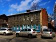 Samara, Rabochaya st, house24