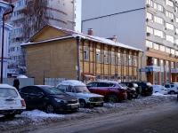 Samara, st Rabochaya, house 24. Apartment house