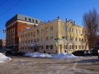 Samara, Rabochaya st, house34