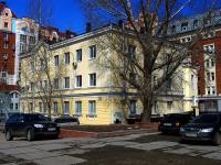 Samara, Rabochaya st, house 34. polyclinic