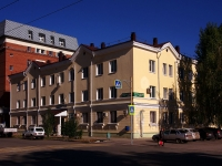 neighbour house: st. Rabochaya, house 34. polyclinic Городская поликлиника №3