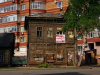 Samara, st Rabochaya, house 50. vacant building