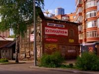 Самара, улица Рабочая, дом 50. неиспользуемое здание