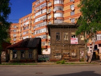 Samara, Rabochaya st, house 50. vacant building