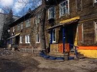 Самара, улица Рабочая, дом 25. многоквартирный дом