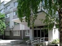 萨马拉市, 管理机关 Министрерство здравоохранения и социального развития Самарской области, Revolyutsionnaya st, 房屋 44