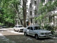 Самара, Революционная ул, дом 46