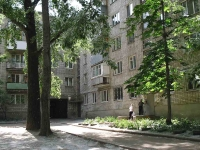 Samara, Revolyutsionnaya st, house 48. Apartment house