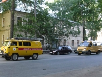 Самара, диспансер Городской противотуберкулезный диспансер №5, улица Революционная, дом 66