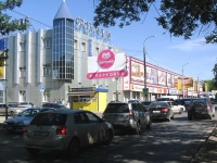 Samara, shopping center МЯГКОФФ, Revolyutsionnaya st, house 70