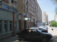 Samara, Revolyutsionnaya st, house 75. Apartment house