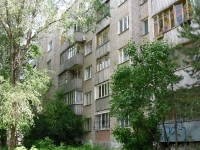 Samara, Revolyutsionnaya st, house 79. Apartment house