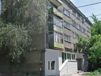 neighbour house: st. Revolyutsionnaya, house 109. Apartment house