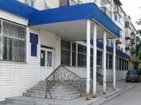 萨马拉市, Revolyutsionnaya st, 房屋 127. 公寓楼