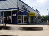 Samara, Revolyutsionnaya st, house 133. shopping center