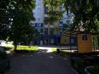 Самара, Революционная ул, дом 40