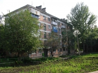 Samara, Revolyutsionnaya st, house 139. Apartment house