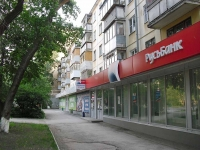 neighbour house: st. Revolyutsionnaya, house 145. Apartment house with a store on the ground-floor