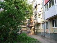 Самара, Революционная ул, дом 147