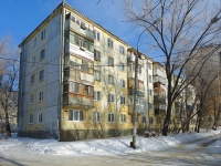 neighbour house: st. Revolyutsionnaya, house 147. Apartment house