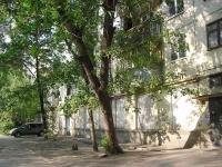 Самара, Революционная ул, дом 159