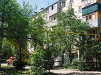 Samara, Revolyutsionnaya st, house 160. Apartment house with a store on the ground-floor