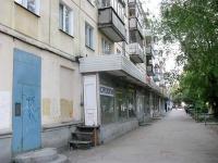 Самара, Революционная ул, дом 163