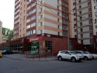 Самара, Революционная ул, дом 155
