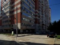 Самара, Революционная ул, дом 5