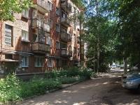 萨马拉市, Revolyutsionnaya st, 房屋 85. 公寓楼