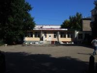 萨马拉市, 宿舍 СамГТУ, Самарского государственного технического университета, №6, Revolyutsionnaya st, 房屋 42