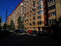 Samara, Revolyutsionnaya st, house 77. Apartment house