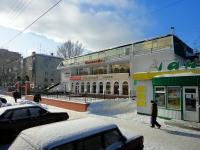 Самара, Революционная ул, дом 141