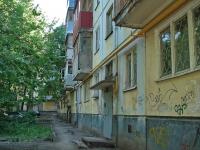 Samara, Revolyutsionnaya st, house 159. Apartment house