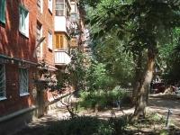 Samara, Revolyutsionnaya st, house 83. Apartment house