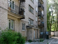 Samara, avenue Mitirev, house 3. hostel