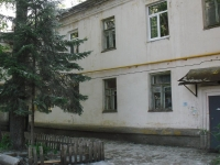 Samara, avenue Mitirev, house 4. Apartment house
