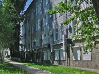 Samara, avenue Mitirev, house 9. office building