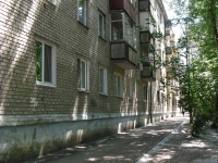 Samara, Mitirev avenue, house 10. Apartment house